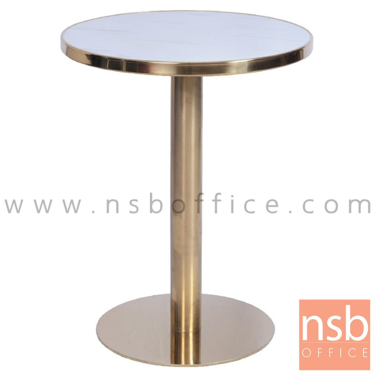 A14A252:โต๊ะบาร์ COFFEE รุ่น Forli (ฟลอริ) ขนาด 59Di cm. หน้าท็อปไม้ลายหินอ่อน ขาเหล็กทอง