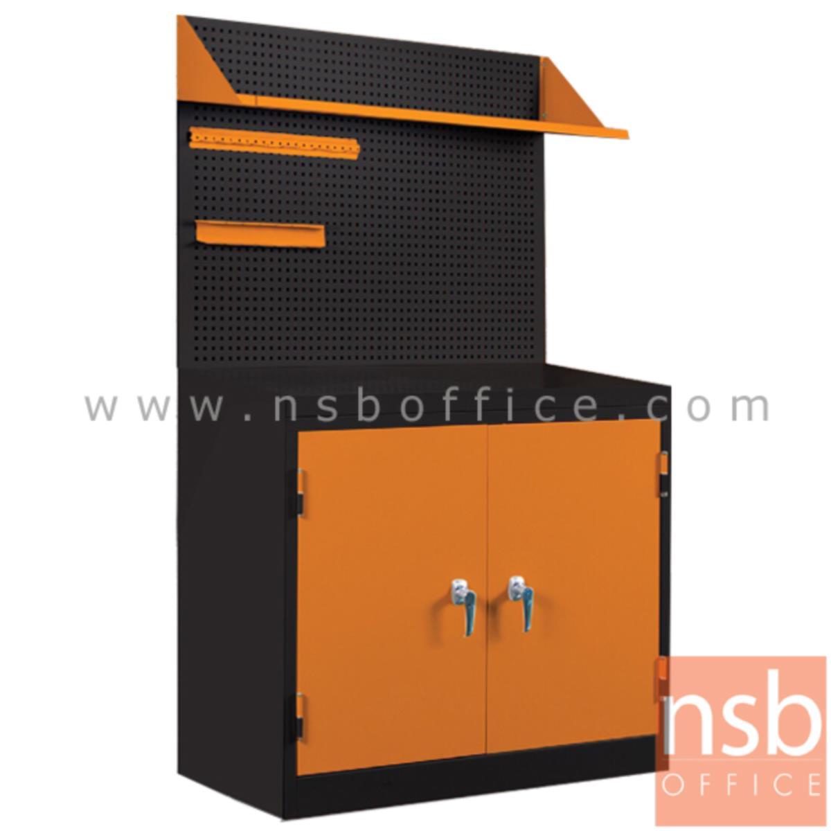 E09A019:ชุดตู้เก็บเครื่องมือช่าง 2 บานเปิด 91.6W cm. พร้อมแผ่นท็อป แผ่นชั้น และอุปกรณ์เสริม