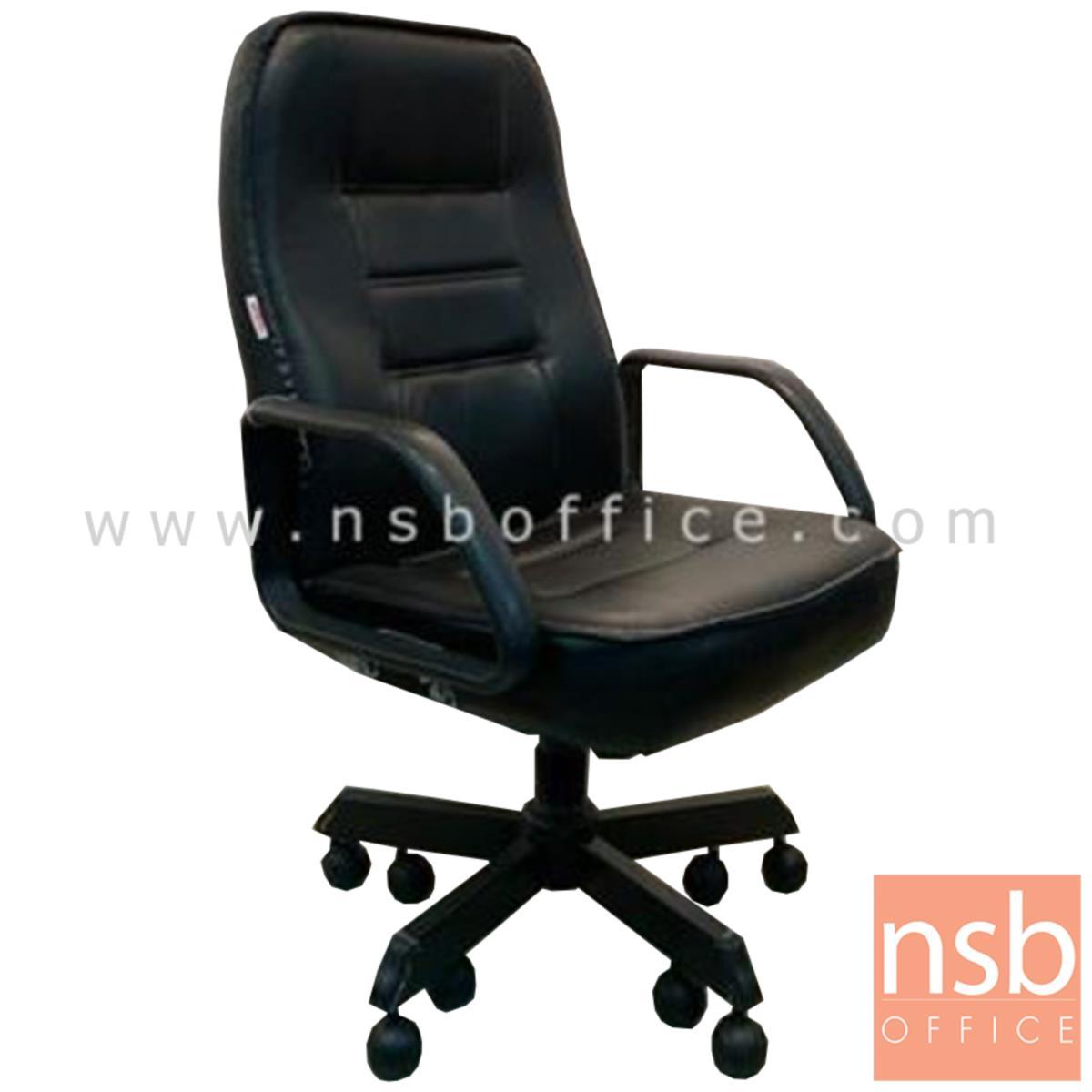 B14A007:เก้าอี้สำนักงาน  รุ่น Modine  มีก้อนโยก ขาเหล็ก 10 ล้อ