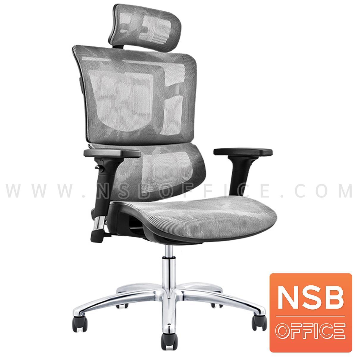 B28A118:เก้าอี้เพื่อสุขภาพ รุ่น Ergonomic trendy-A  เคลื่อนที่ 4 ระบบ ขาอลูมินั่ม