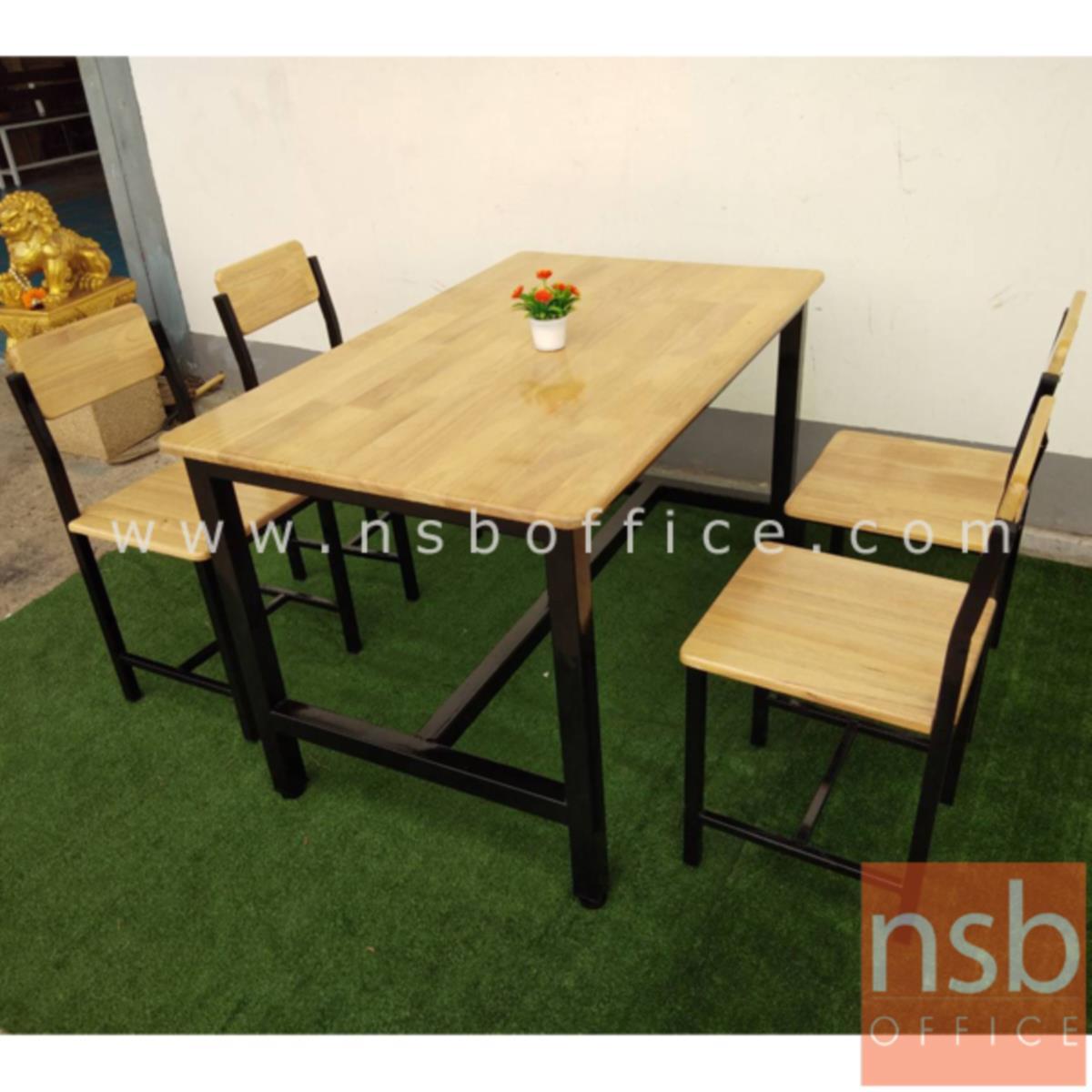 G14A154:ชุดโต๊ะรับประทานอาหารหน้าไม้ยางพารา 4 ที่นั่ง รุ่น MPT-125 ขนาด 120W cm. พร้อมเก้าอี้