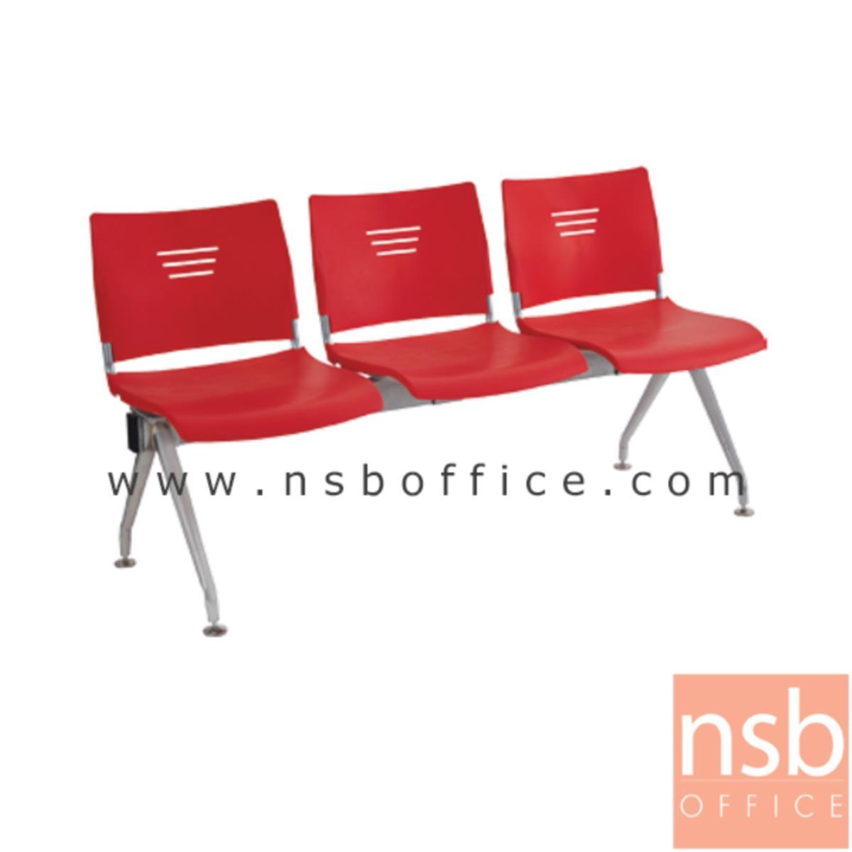 B06A109:เก้าอี้นั่งคอยเฟรมโพลี่ รุ่น CV-089 2 ,3 ,4 ที่นั่ง ขนาด 96W ,146W ,196W cm. ขาเหล็ก