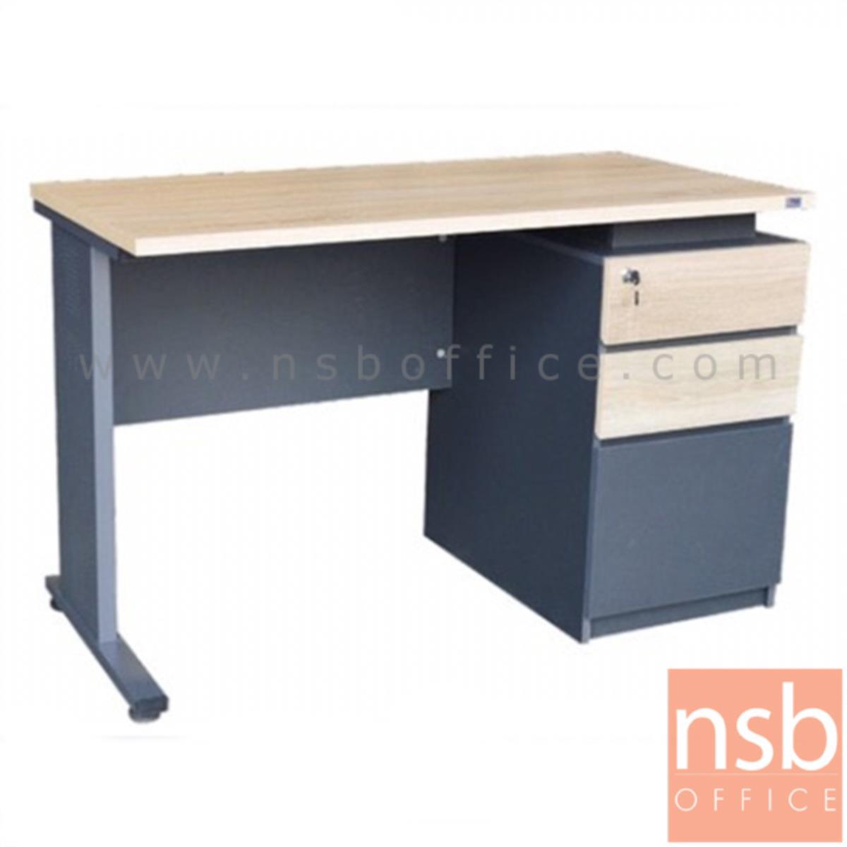 A10A067:โต๊ะทำงาน 3 ลิ้นชัก  รุ่น Cosmic (คอสมิค) ขนาด 120W cm. ขาเหล็ก  สีโซลิคตัดเทาเข้มหรือสีมูจิตัดเทาเข้ม