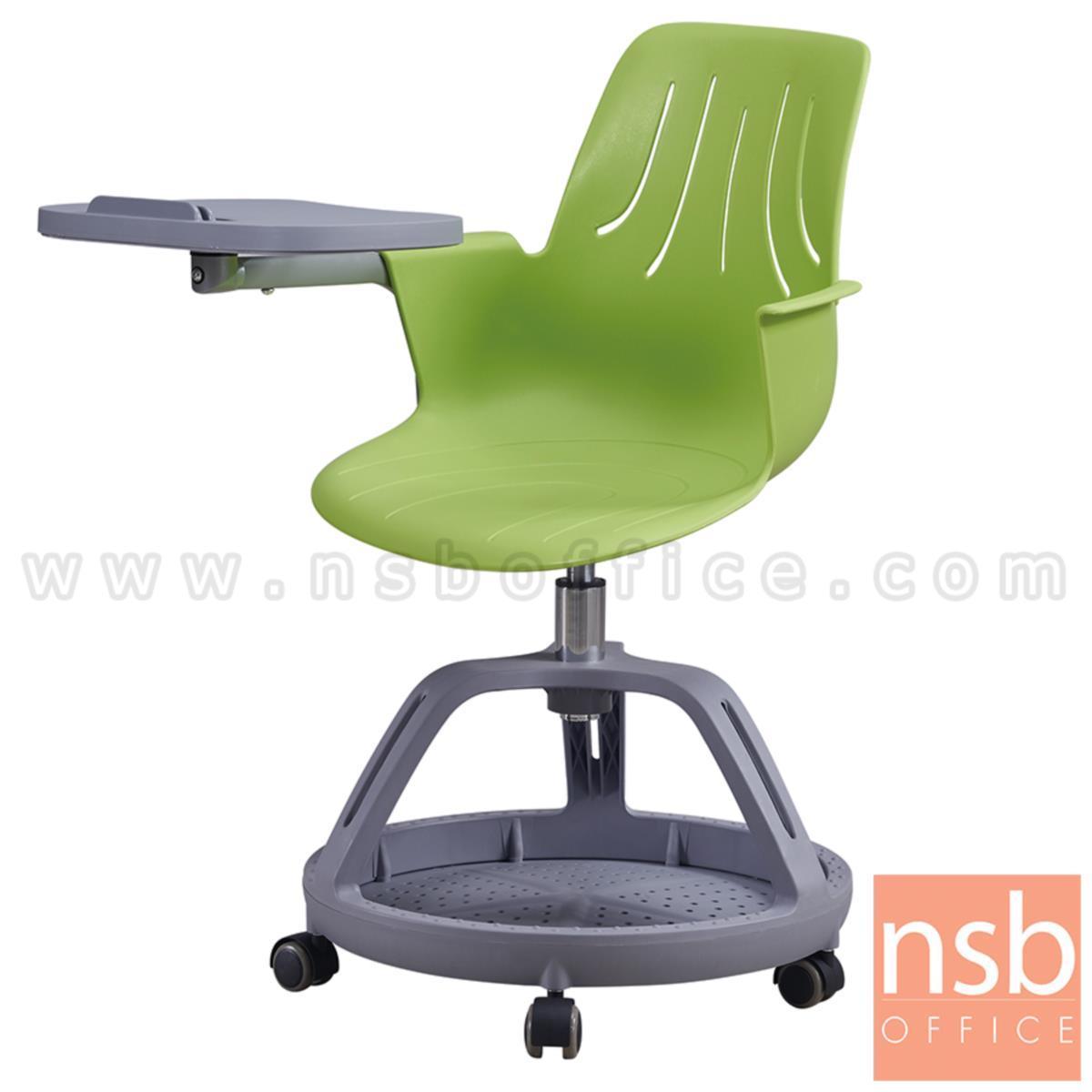 B30A043:เก้าอี้เลคเชอร์เฟรมโพลี่ล้อเลื่อน รุ่น Bastien (บาสเตียน)  ฐานกลมวางกระเป๋าได้