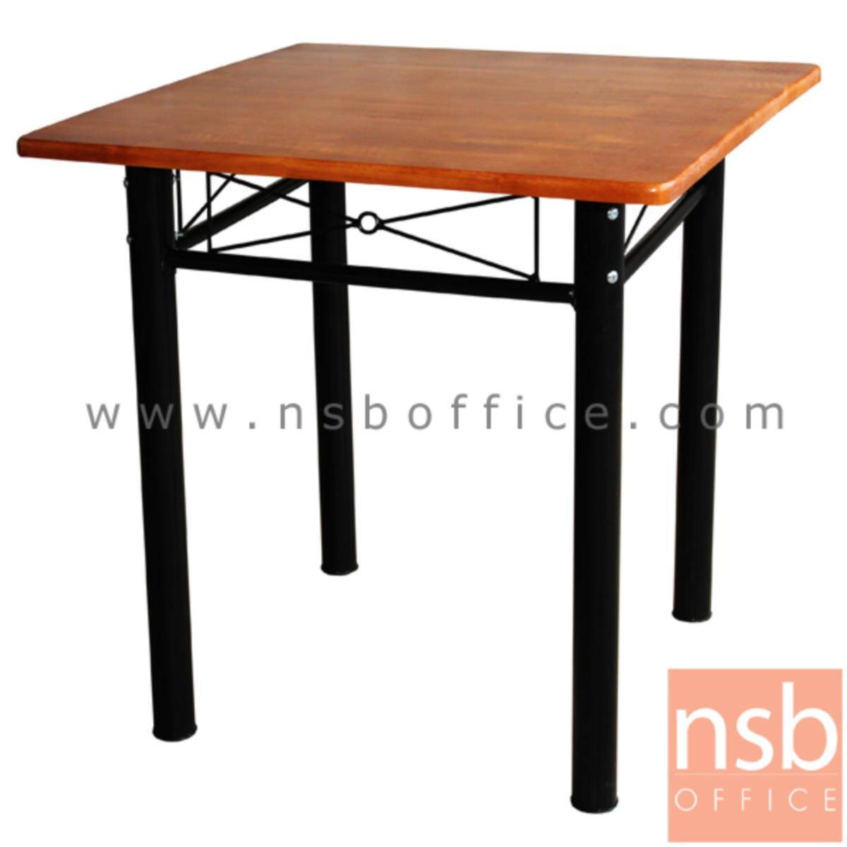 A14A002:โต๊ะหน้าไม้ยางพารา 4 ที่นั่ง รุ่น Margat (มาร์กัต) ขนาด 60W ,75W cm. ขาเหล็ก