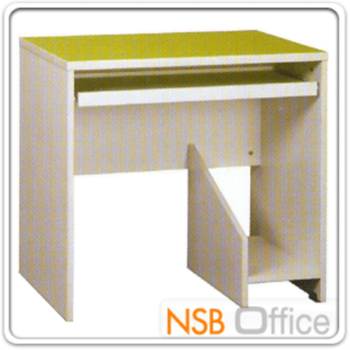 โต๊ะคอมพิวเตอร์  รุ่น Bongiovi (บอนโจวี) ขนาด 80W ,100W cm.  พร้อมที่วางซีพียู เมลามีน