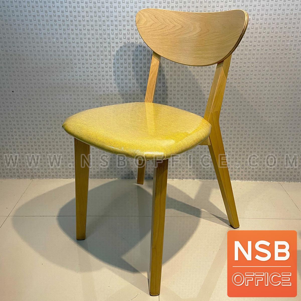 B22A185:เก้าอี้รับประทานอาหาร ขาไม้จริง รุ่น  Blackburn (แบล็กเบิร์น)  ขนาด 46W cm เบาะหุ้มหนังเทียม