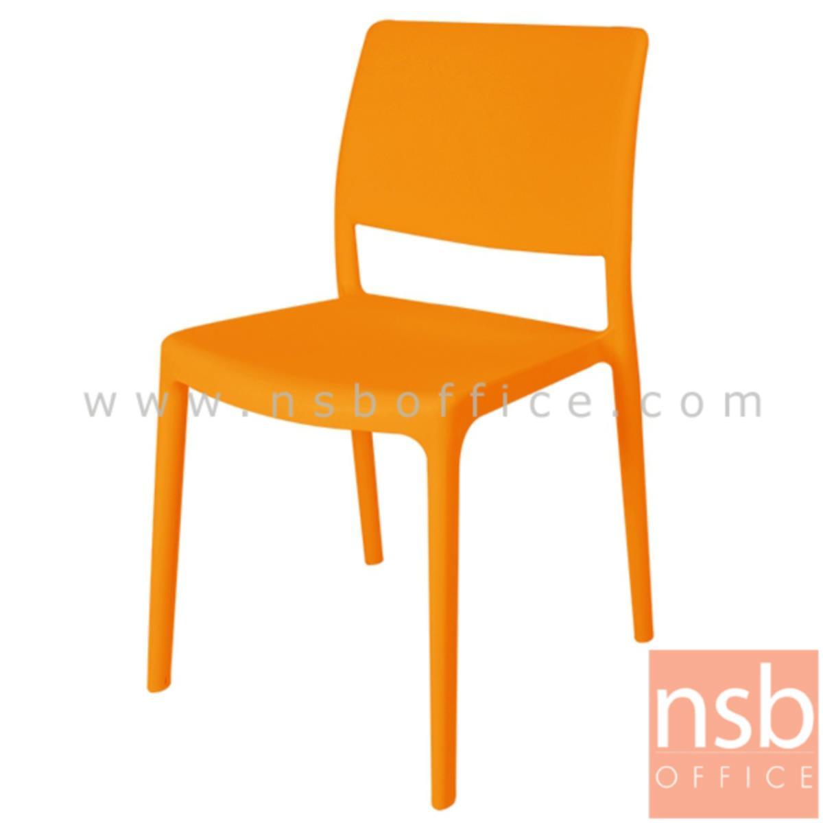 B29A174:เก้าอี้โมเดิร์นพลาสติก รุ่น PI-NG75 ขนาด 46W cm.