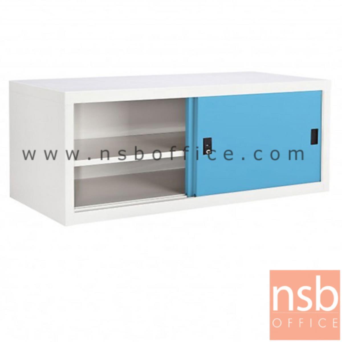E25A005:ตู้เหล็กบานเลื่อนทึบเตี้ย 3 ฟุต หน้าสีสัน สีขาวครีม 88W*40.7D*44H cm รุ่น USB-1