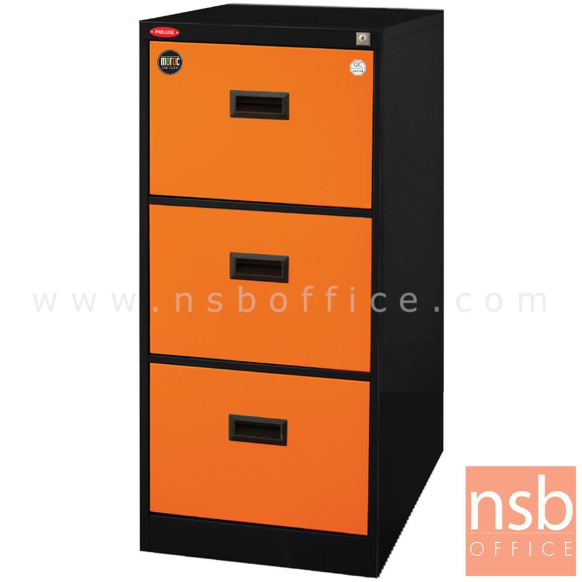 E04A046:ตู้เหล็กเก็บเอกสารแฟ้มแขวน หน้าบานสีสันโครงตู้สีดำ รุ่น Camuto (คามูโต้) ขนาด 3 และ 4 ลิ้นชัก