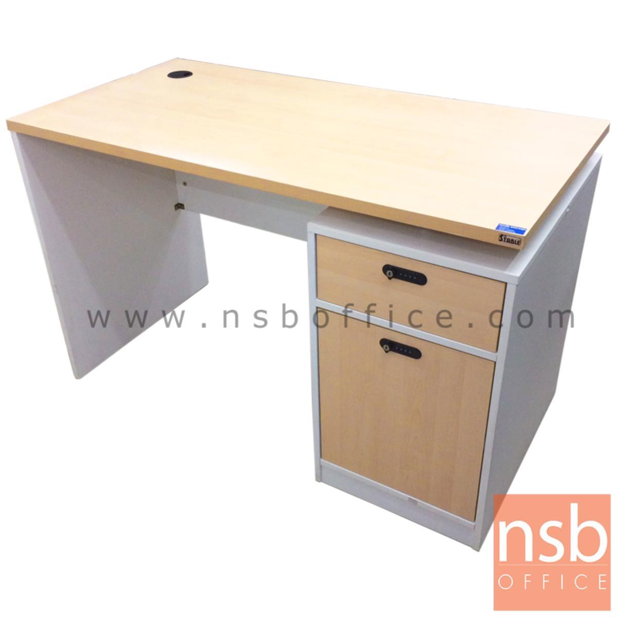 A12A074:โต๊ะทำงาน 1 ลิ้นชัก  1 บานเปิด รุ่น Darin (ดาริน) ขนาด 120W cm. มีกุญแจล็อครหัส