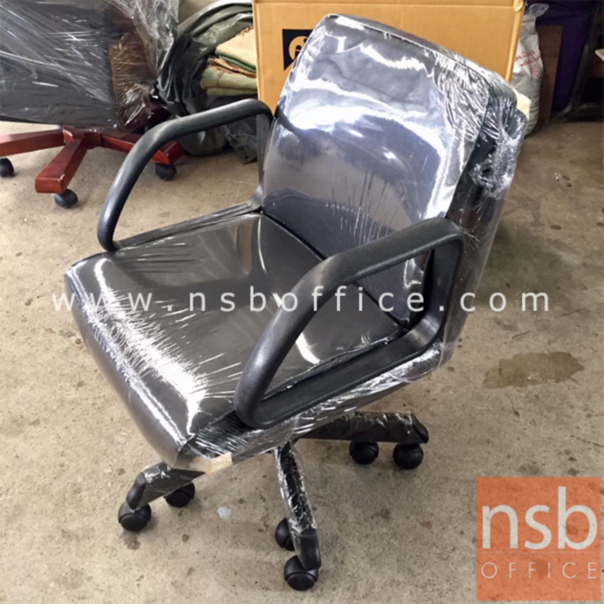 เก้าอี้สำนักงาน รุ่น Partridge (พาร์ทิจ)  มีก้อนโยก ขาเหล็ก 10 ล้อ