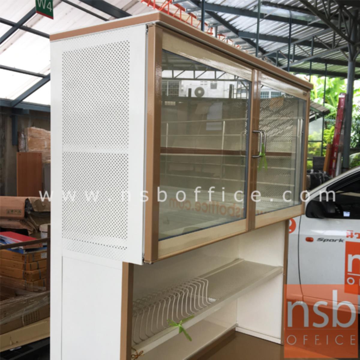 ตู้ครัวสูงอลูมิเนียมหน้าเรียบ  ขนาด 100W*54D*190H cm.
