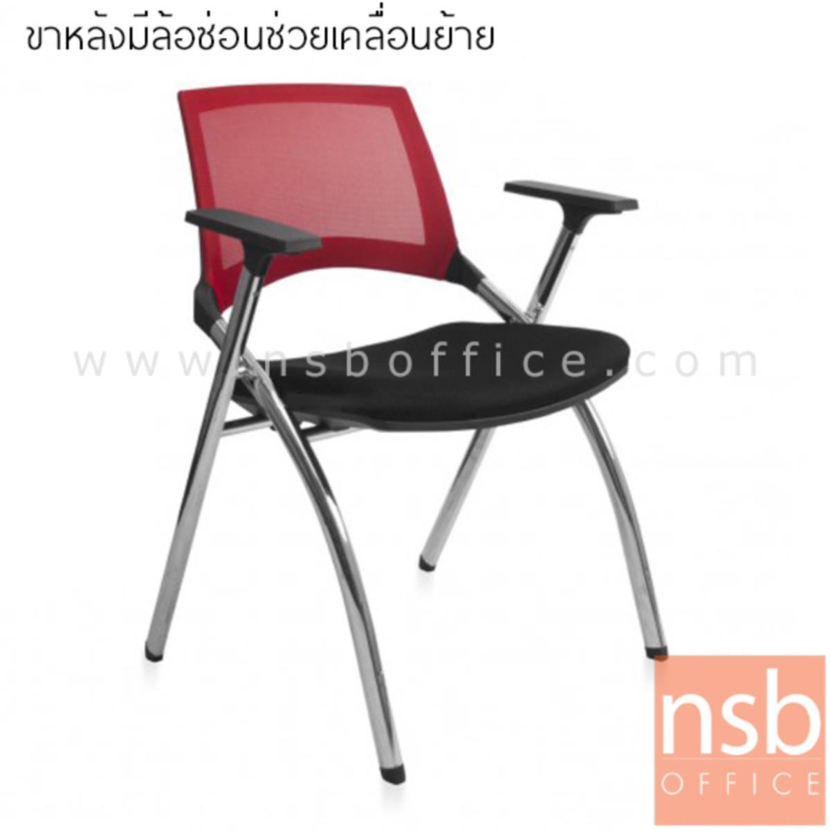 B04A158:เก้าอี้รับแขกหลังเน็ต รุ่น TY-7MD  ขาเหล็กชุบโครเมี่ยม ล้อซ่อนที่ขาหลัง