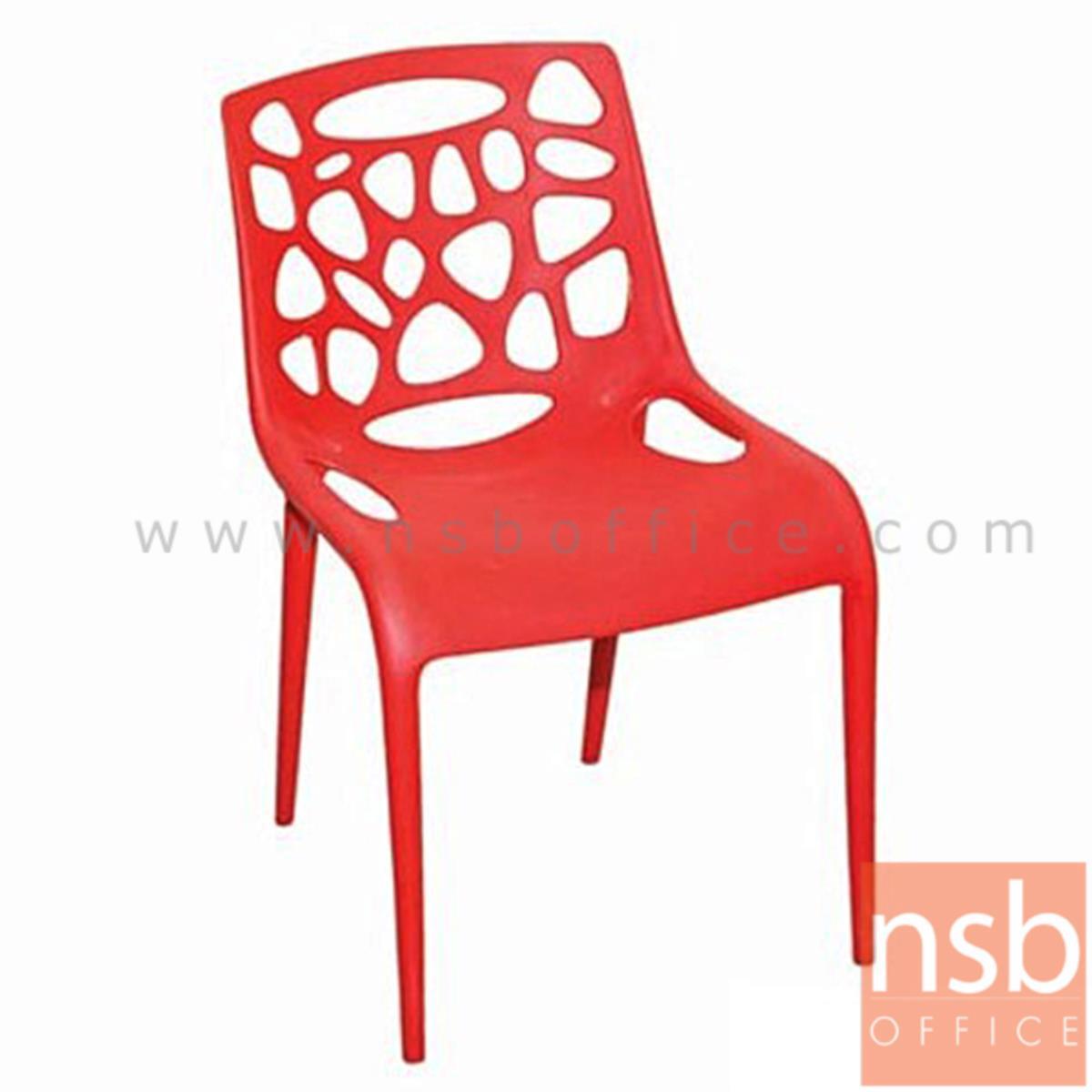 เก้าอี้พลาสติกล้วน(PP) รุ่น Eiffel (ไอเฟล) ขนาด 57W cm.
