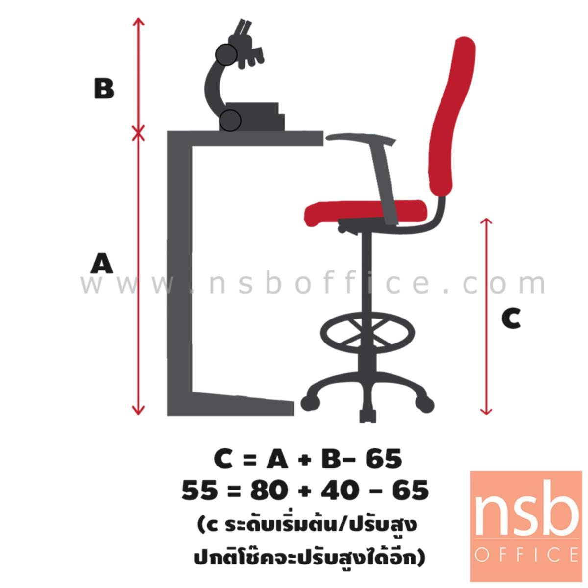 เก้าอี้บาร์สตูลที่นั่งเหลี่ยมล้อเลื่อน รุ่น CH-064  ขาเหล็กกล่องพ่นดำ
