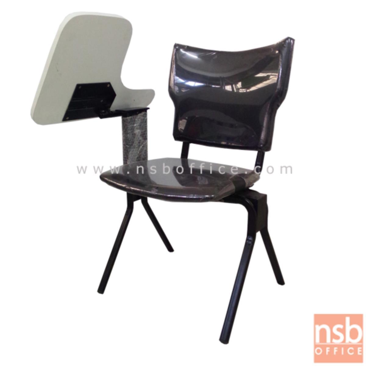 B07A069:เก้าอี้เลคเชอร์ รุ่น shallot (ชอลลอต) ขาวีคว่ำเหล็กพ่นดำ