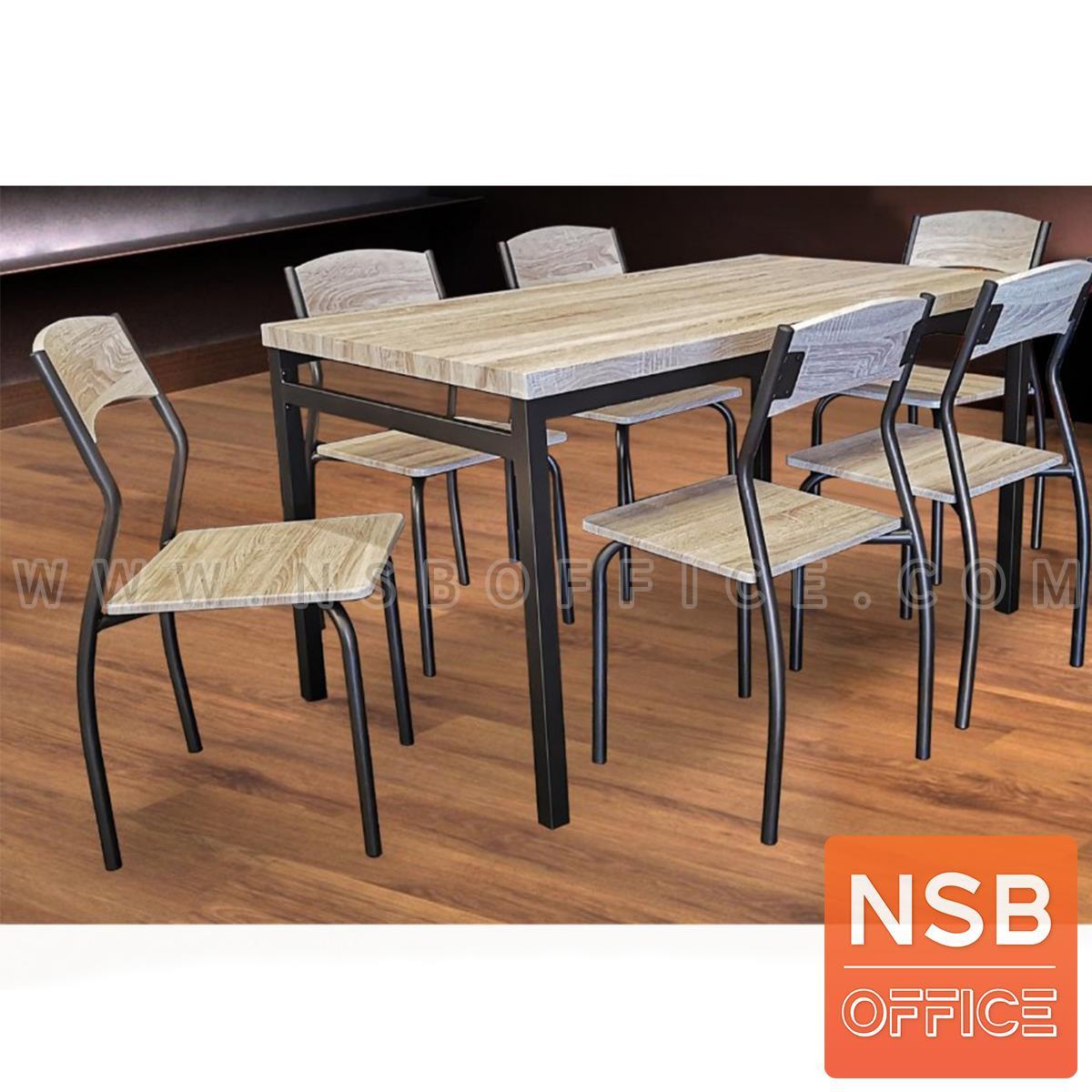 ชุดโต๊ะรับประทานอาหาร 6 ที่นั่ง รุ่น Uni (ยูนิ) ขนาด 140W cm. พร้อมเก้าอี้
