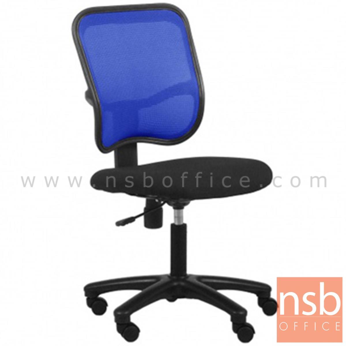 B33A004:เก้าอี้สำนักงานหลังเน็ต รุ่น SKY  โช๊คแก๊ส มีก้อนโยก ขาพลาสติก