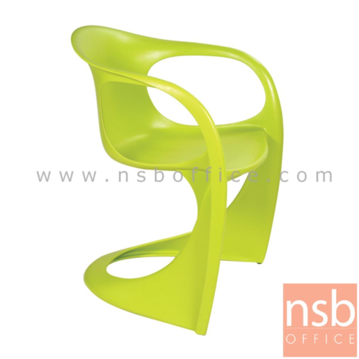 B29A041:เก้าอี้โมเดิร์นพลาสติก(ABS) รุ่น PP9098 ขนาด 57W cm.