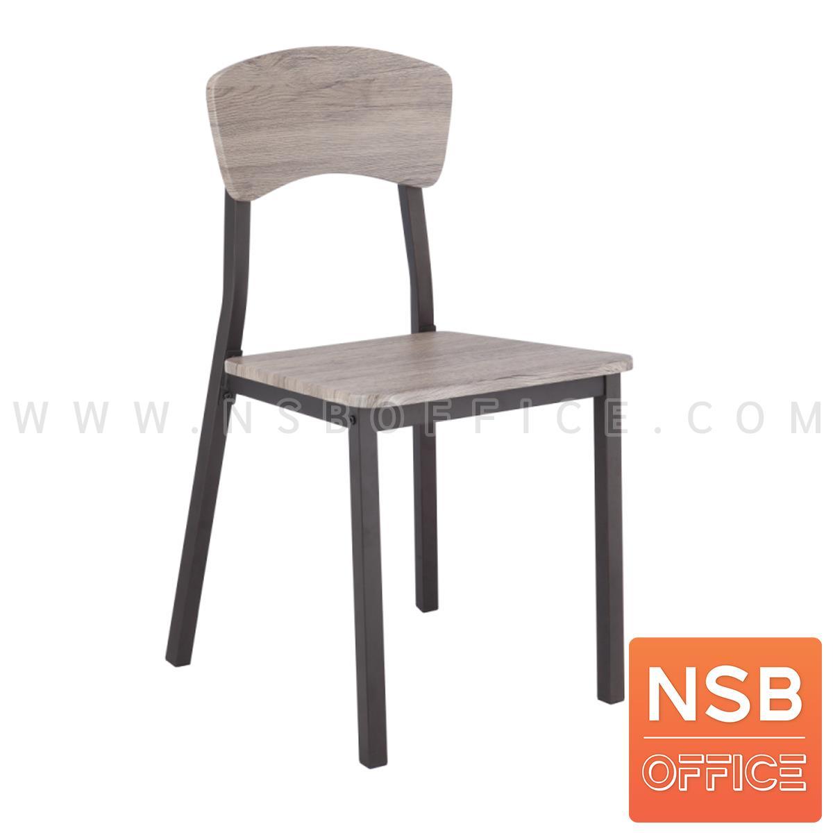 ชุดโต๊ะรับประทานอาหาร 4 ที่นั่ง รุ่น Ferna (เฟอน่า) ขนาดโต๊ะ 120W cm. ขาเหล็กพ่นสี