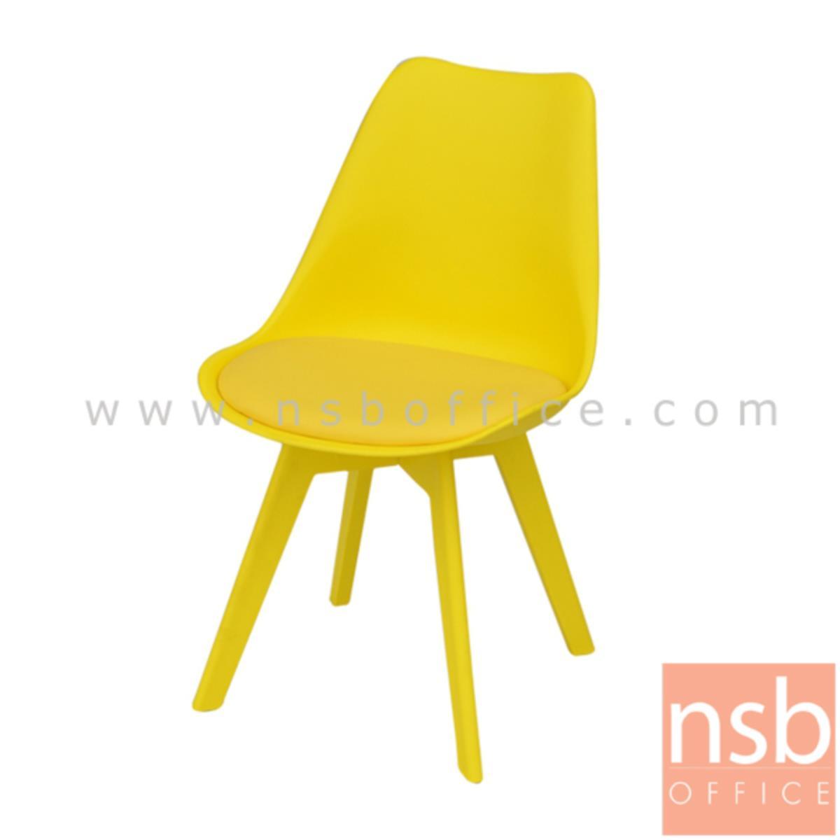 B11A033:เก้าอี้โมเดิร์นพลาสติก(PP)ที่นั่งหนังเทียม รุ่น NP2202 ขนาด 48W cm.