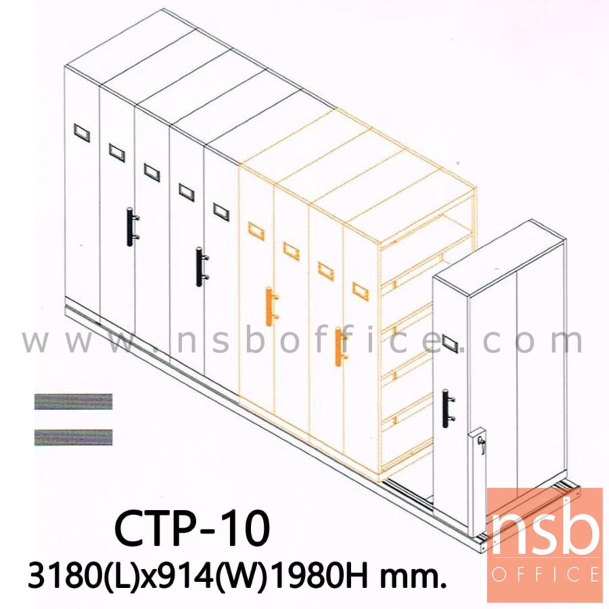ตู้รางเลื่อนแบบมือผลัก TAIYO-ST มอก. 1496-2541 ขนาด 4, 6, 8, 10 ตู้