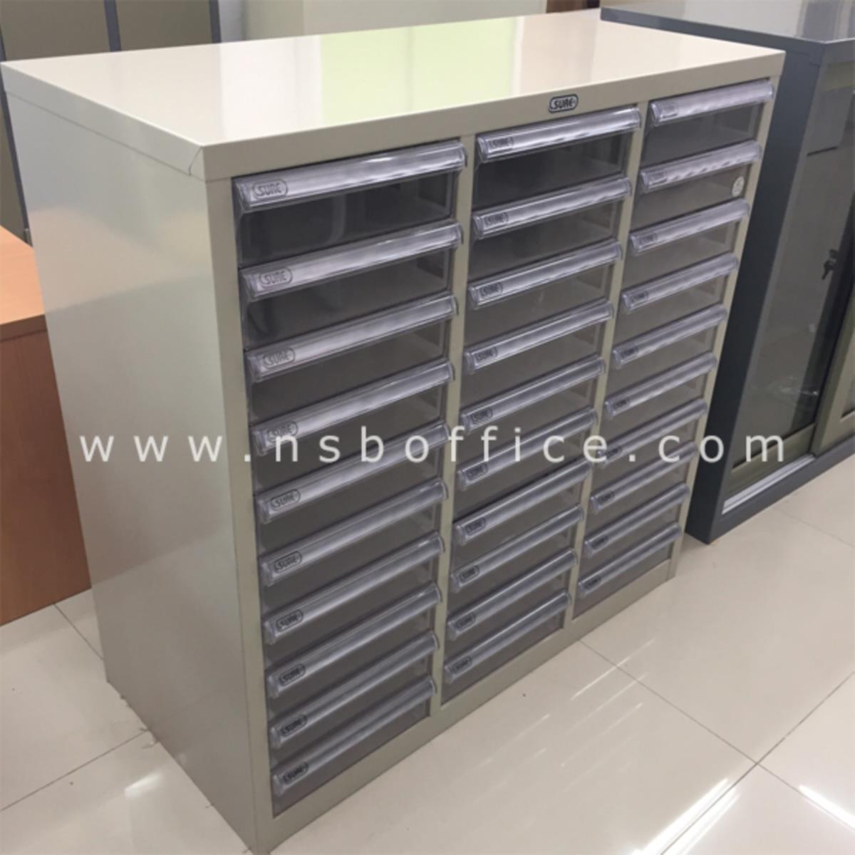 E04A031:ตู้เหล็กเก็บเอกสาร 30 ลิ้นชักใหญ่ (เก็บแบบฟอร์มแยกประเภท) 88W*40.7D*88H cm. รุ่น SD-302