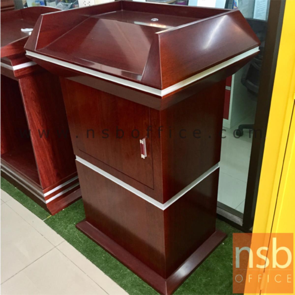 โพเดี่ยมไม้สีโอ๊ค คิ้วโลหะสีบรอนซ์ รุ่น Lachey (ลาเชย์) ขนาด 80W*60D*120H cm