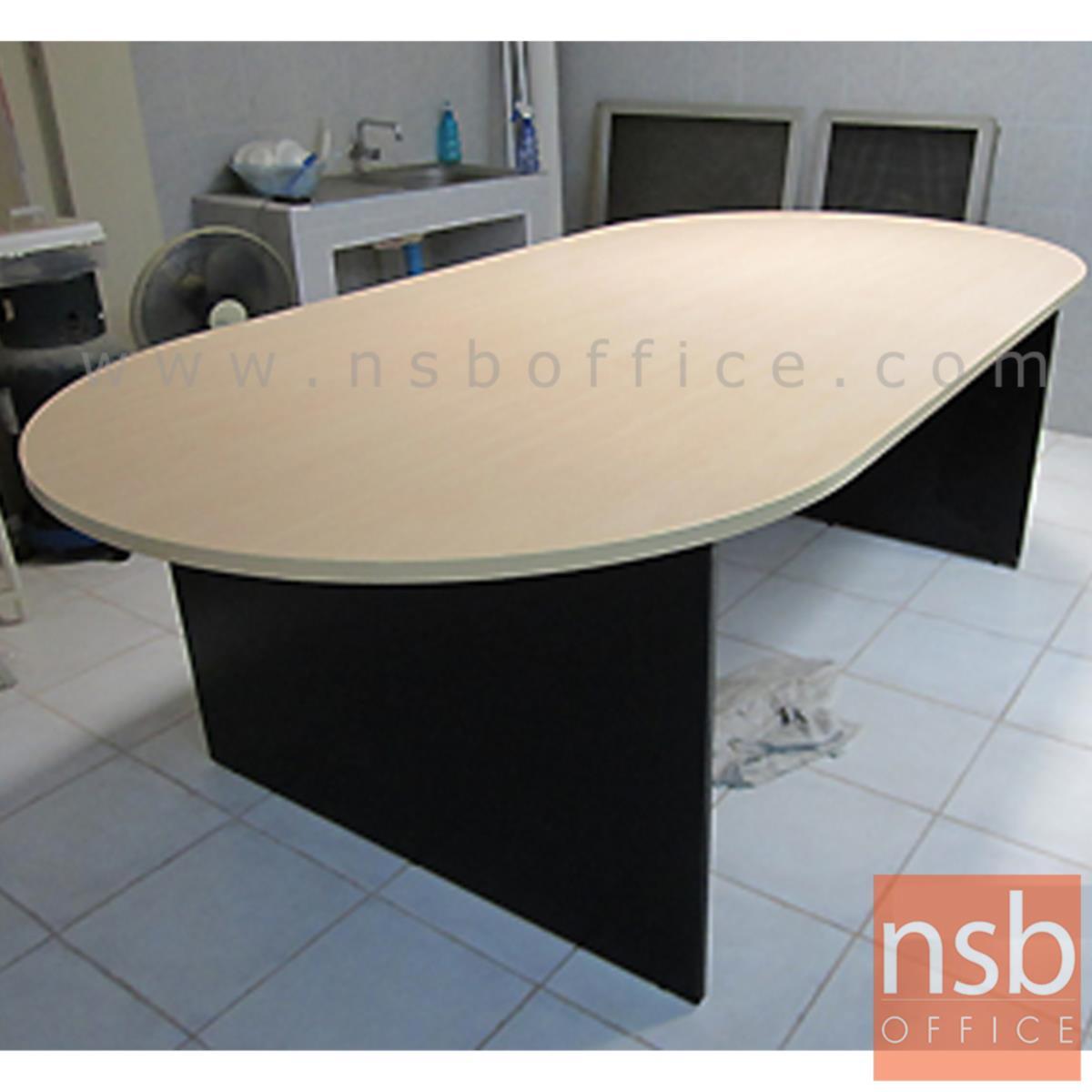 โต๊ะประชุมหัวโค้ง  6 ,8 ,10 ที่นั่ง ขนาด 180W ,200W ,240W cm.  ขาไม้