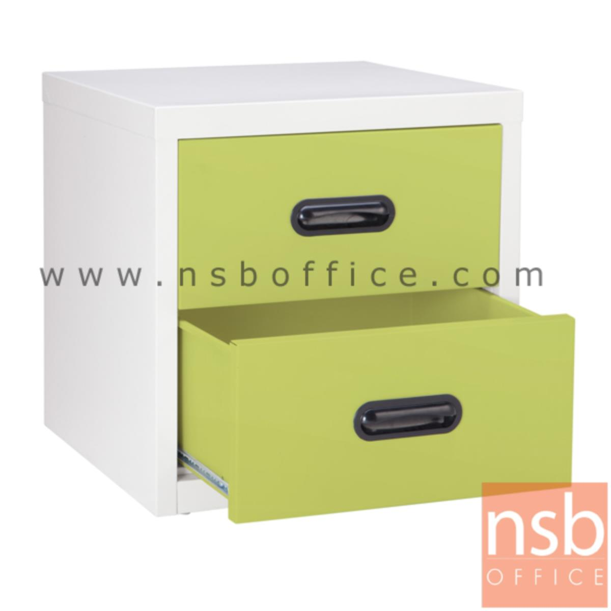 E25A004:ตู้เหล็ก 2 ลิ้นชัก หน้าบานสีสัน 44W*40.7D*44H cm รุ่น UNI-4