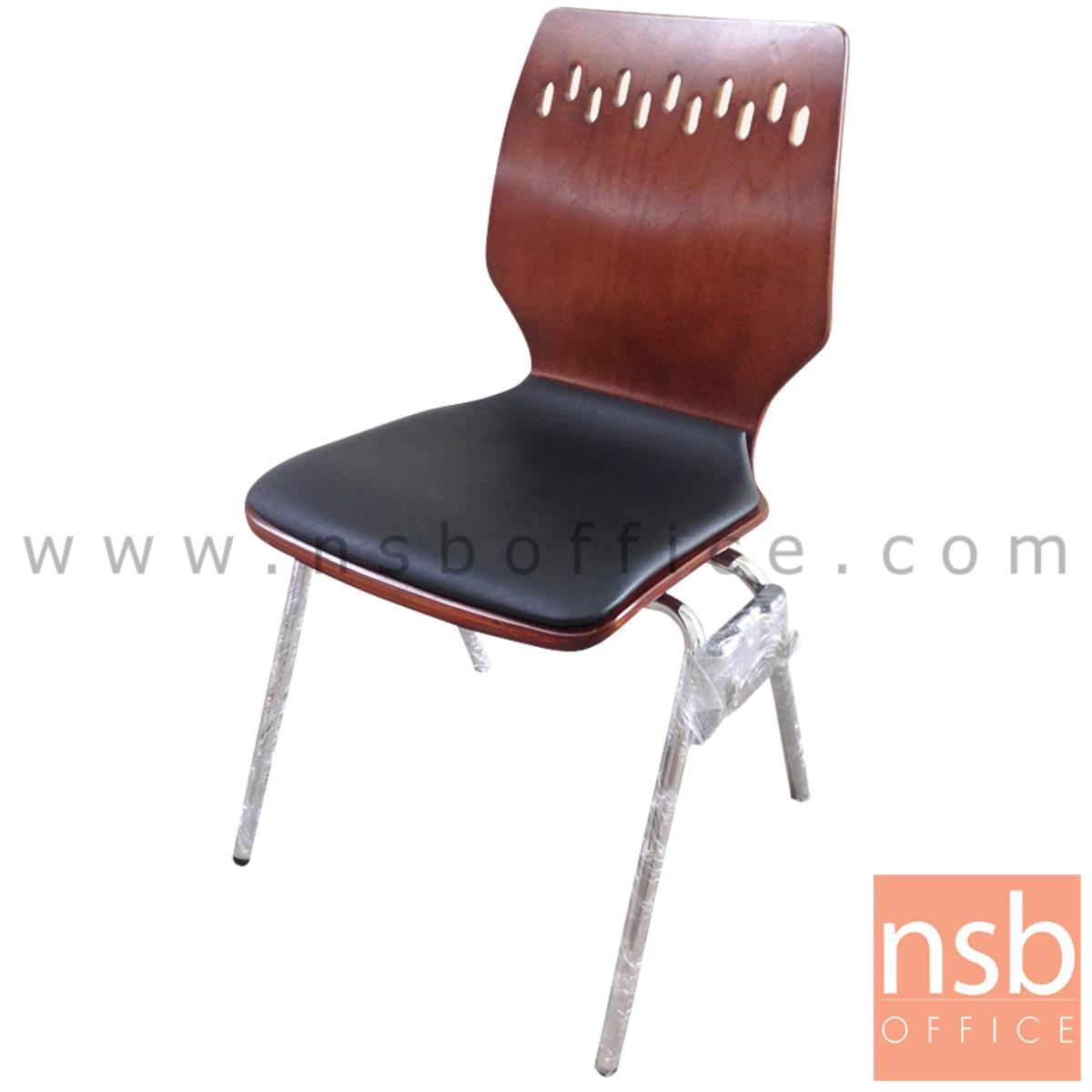 B20A064:เก้าอี้อเนกประสงค์ไม้วีเนียร์ดัด รุ่น Sinister (ซินนิสเตอร์)  ขาเหล็กชุบโครเมี่ยม