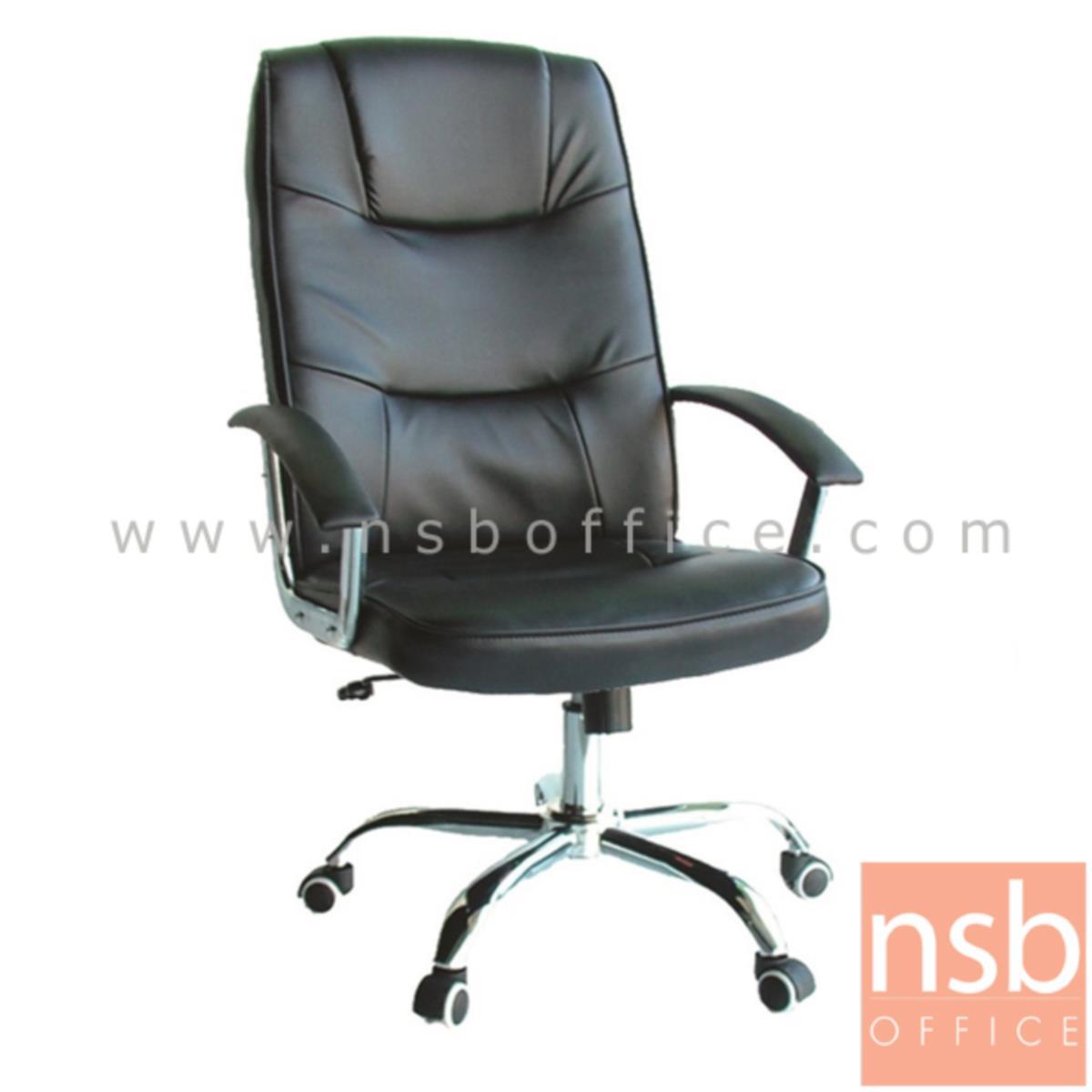 B01A449:เก้าอี้ผู้บริหาร รุ่น Florence (ฟลอเรนซ์)  โช๊คแก๊ส มีก้อนโยก ขาเหล็กชุบโครเมี่ยม