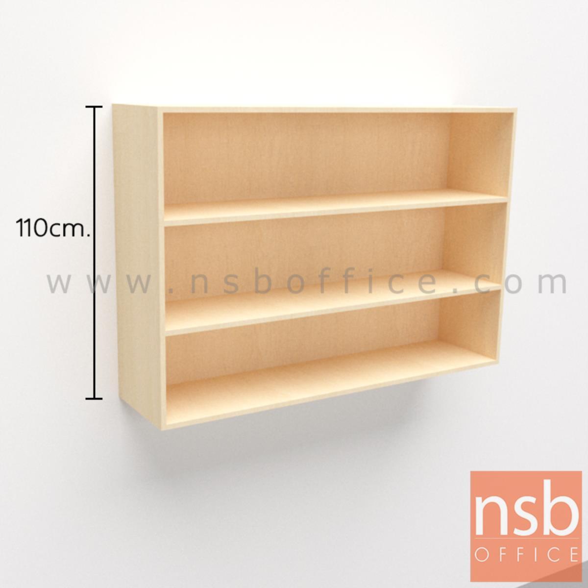 ตู้แขวนลอย ช่องโล่ง 3 ช่องวางแฟ้ม รุ่น Pentz (เพนซ์) 80W ,120W ,150W*110H cm.  เมลามีน