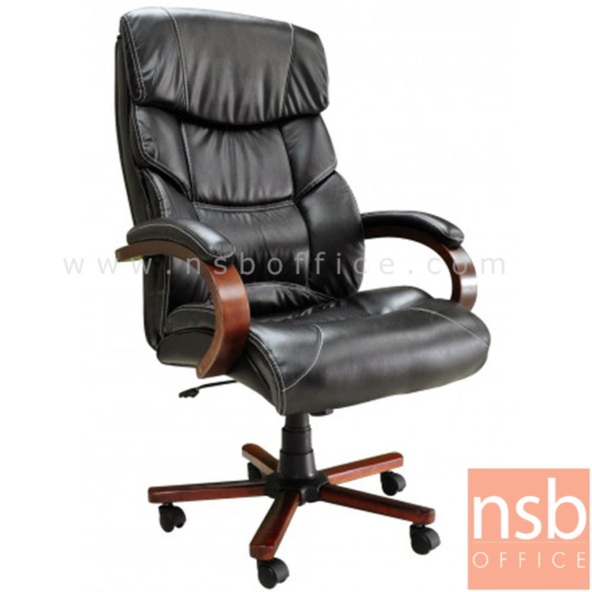 B25A091:เก้าอี้ผู้บริหารหนัง PU รุ่น FTS-SLCO-0512  โช๊คแก๊ส มีก้อนโยก ขาไม้