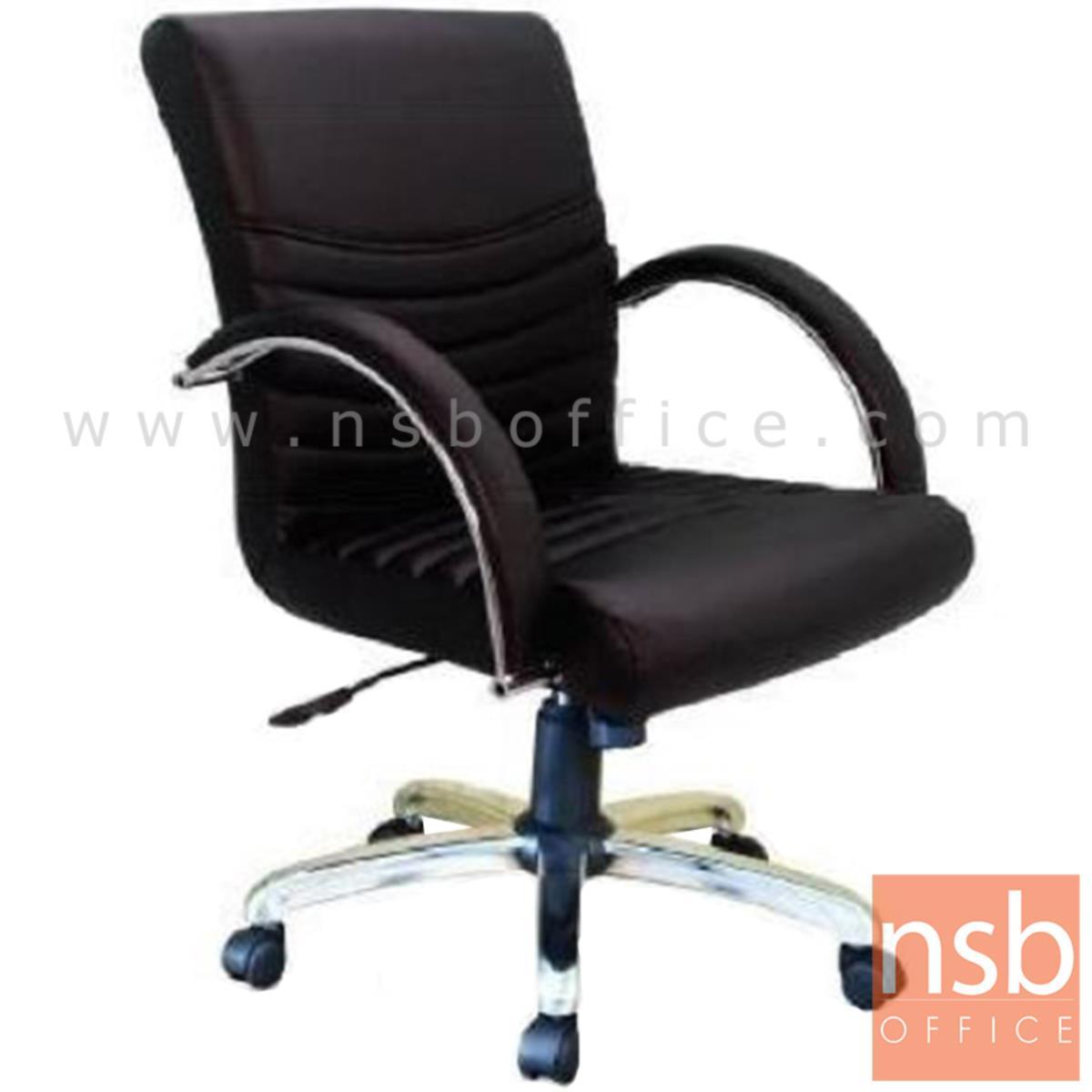 B03A300:เก้าอี้สำนักงาน รุ่น CH-K600CL  โช๊คแก๊ส มีก้อนโยก ขาเหล็กชุบโครเมี่ยม