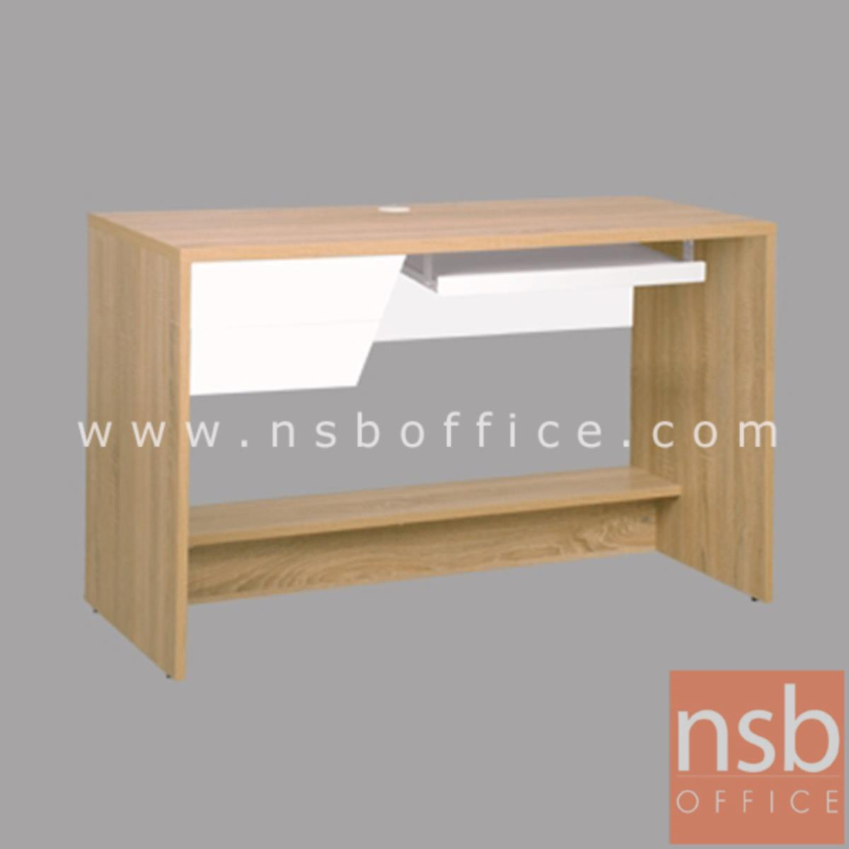 A13A178:โต๊ะทำงานโล่ง  รุ่น MS-DE ขนาด 120W cm. พร้อมรางคีย์บอร์ด สีไวท์โอ๊คตัดขาว
