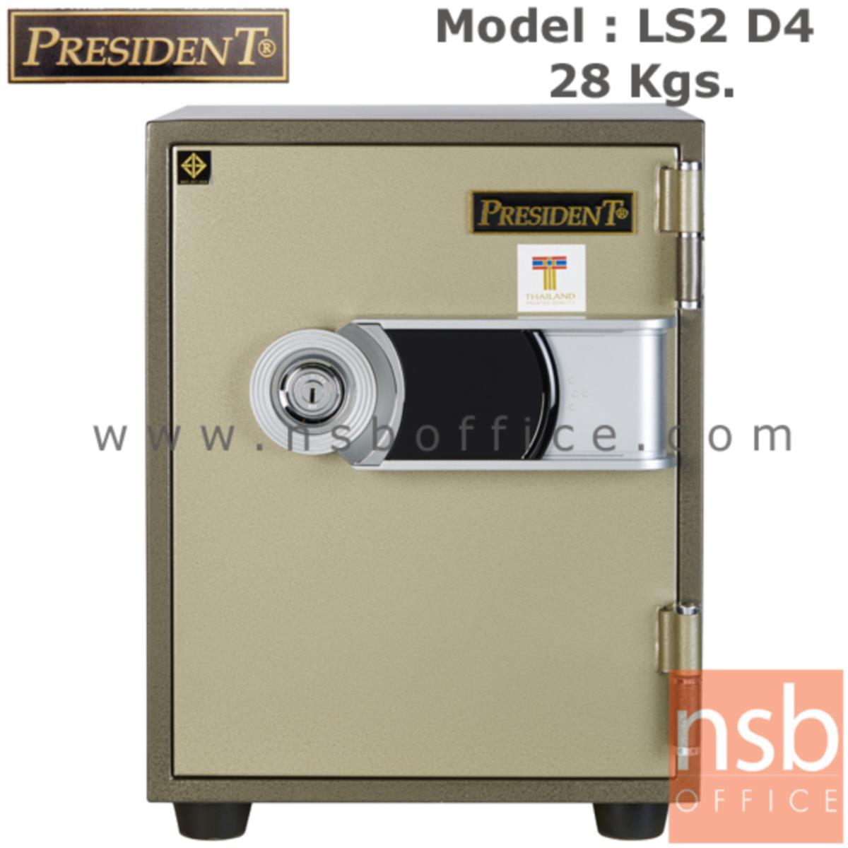 F05A069:ตู้เซฟนิรภัยชนิดดิจิตอลแบบใหม่ 28 กก. รุ่น PRESIDENT-LS2D4 มี 1 กุญแจ 1 รหัส (รหัสใช้กดหน้าตู้)