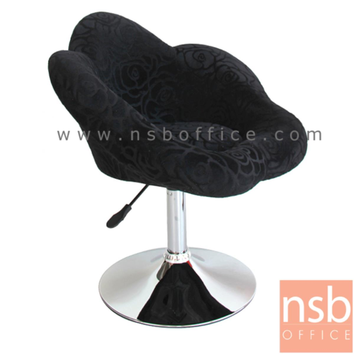 B29A193:เก้าอี้โมเดิร์นหุ้มผ้า รุ่น Saloniki (ซาโลนีกี) ขนาด 70W cm. โช๊คแก๊ส โครงขาเหล็กชุบโครเมี่ยม