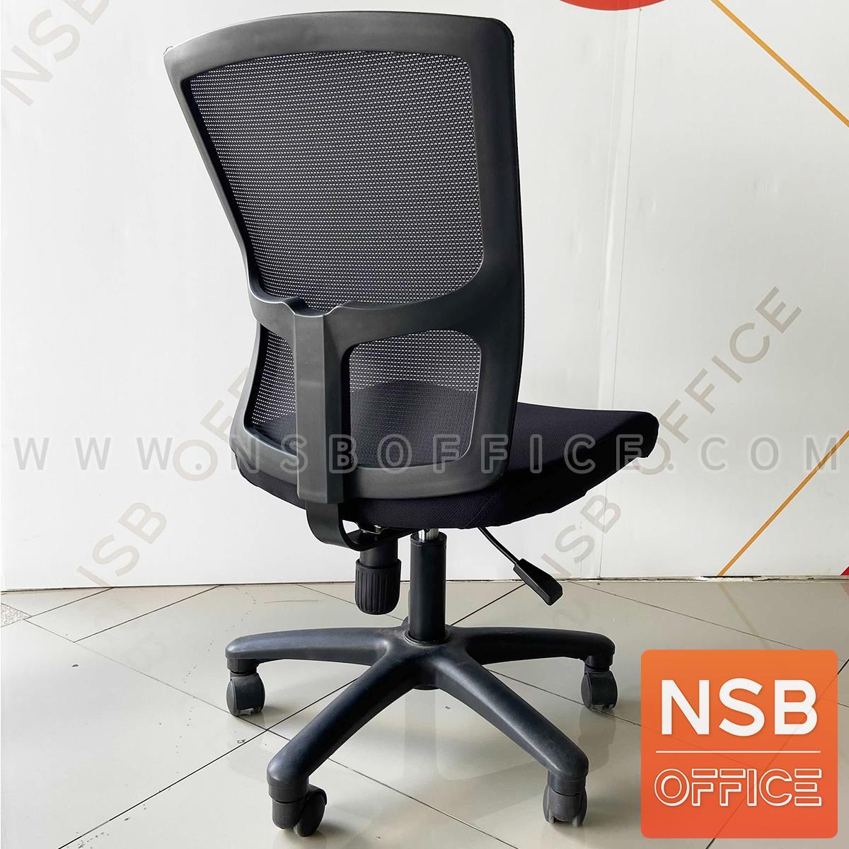 เก้าอี้สำนักงานหลังเน็ต ไม่มีท้าวแขน รุ่น Lazenby (เลเซนบี) โช๊คแก๊ส มีก้อนโยก ขาเหล็กชุบโครเมี่ยม