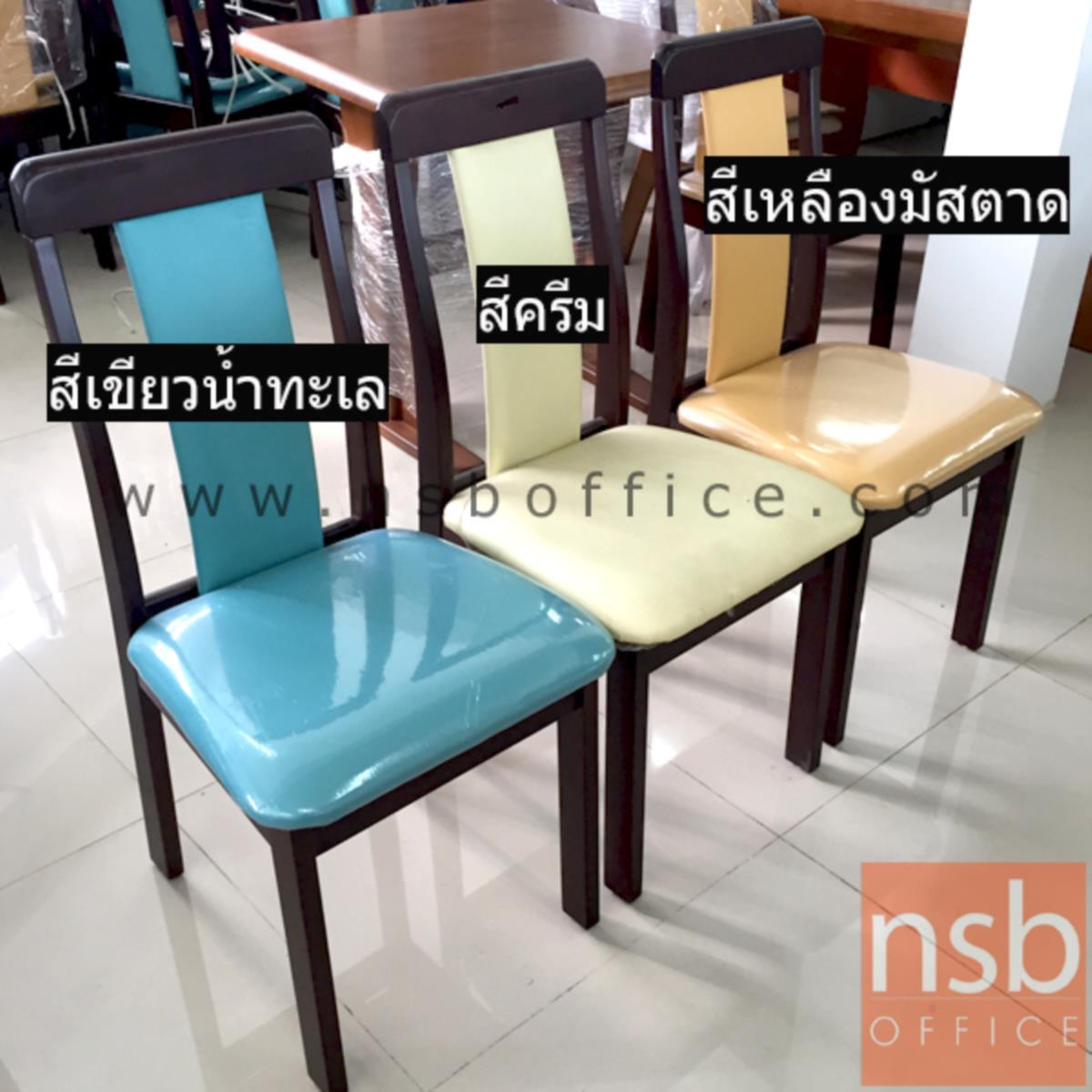 เก้าอี้ไม้ยางพาราที่นั่งหุ้มหนังเทียม รุ่น Byatt (ไบแอ็ท) ขาไม้