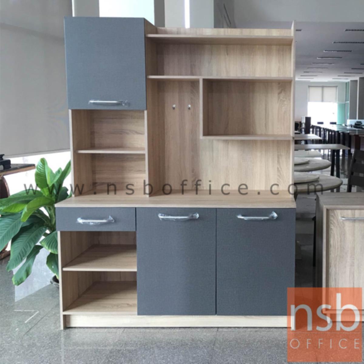ชุดตู้ครัว พร้อมตู้ลอย ขนาด 150 cm.  รุ่น DK-PT201