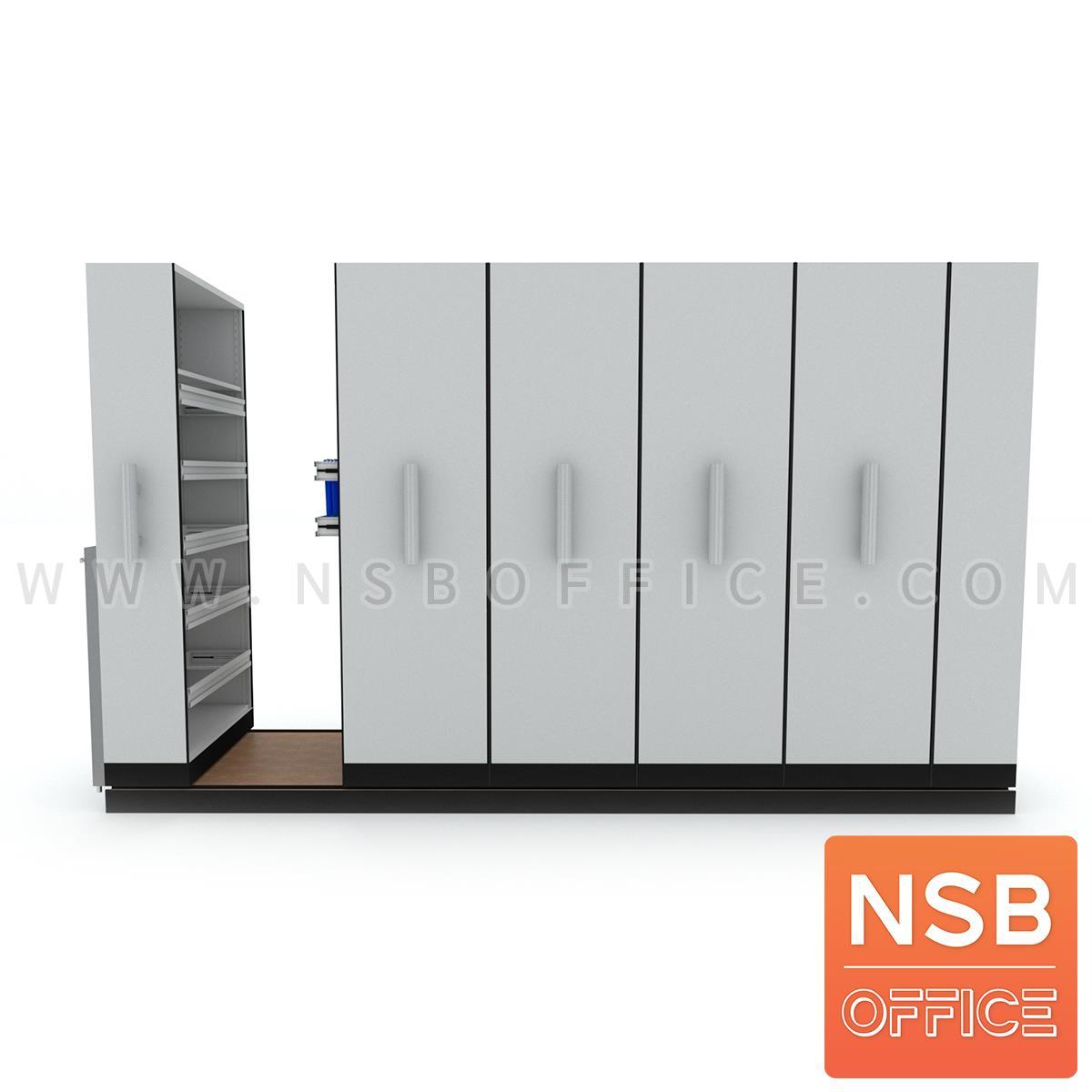 ตู้รางเลื่อนแฟ้มแขวน ระบบมือผลัก  4, 6, 8, 10, 12, 14, 16 ตู้ (เหล็กหนา 0.7 มม.)