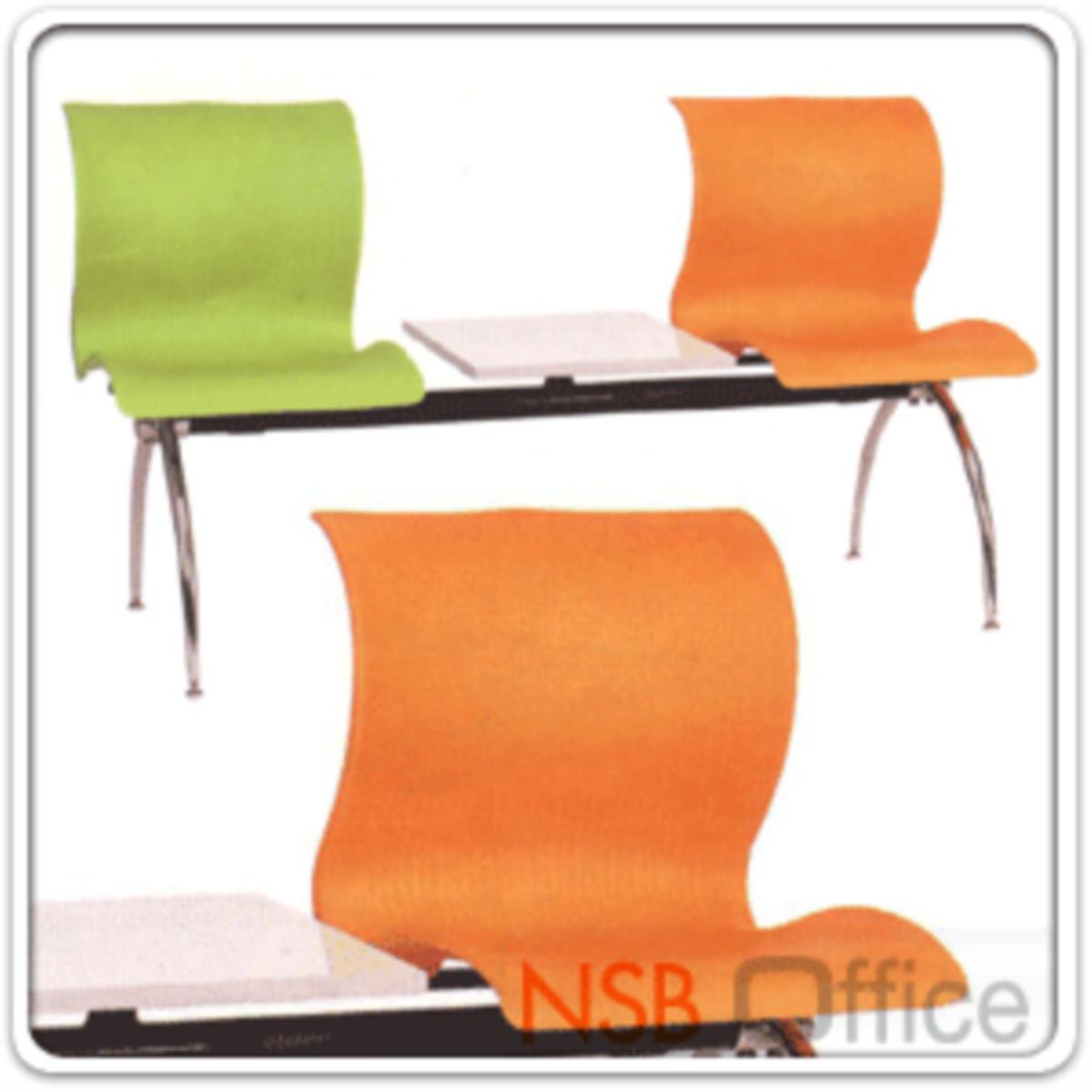 เก้าอี้นั่งคอยเฟรมโพลี่ตัวเอส รุ่น B901 2 ,3 ที่นั่ง ขนาด 146W ,200W cm. พร้อมที่วางของ ขาเหล็ก
