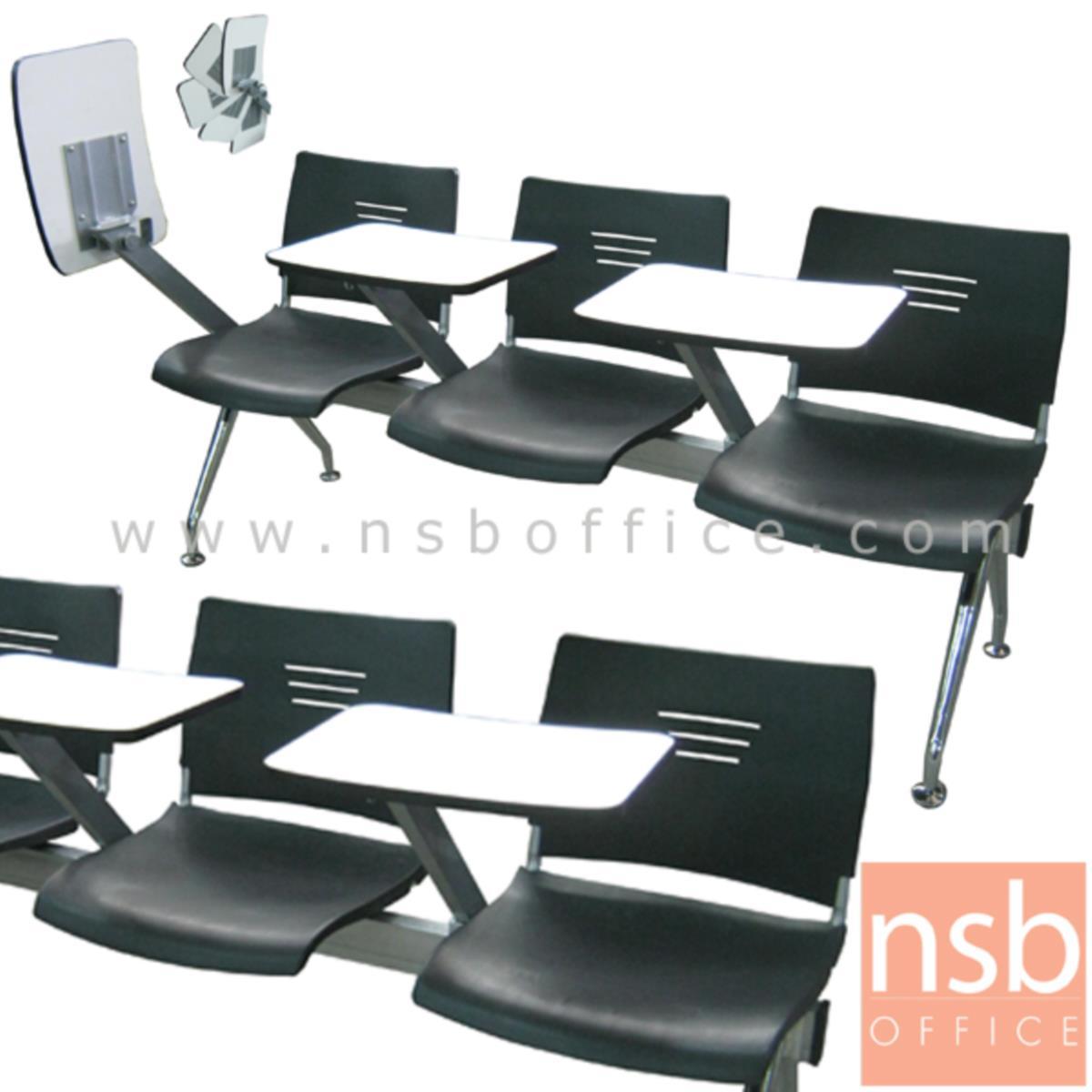 เก้าอี้เลคเชอร์แถวเฟรมโพลี่ รุ่น Welker (เวลเกอร์) 2 ,3 และ 4 ที่นั่ง ขาเหล็กชุบโครเมี่ยม