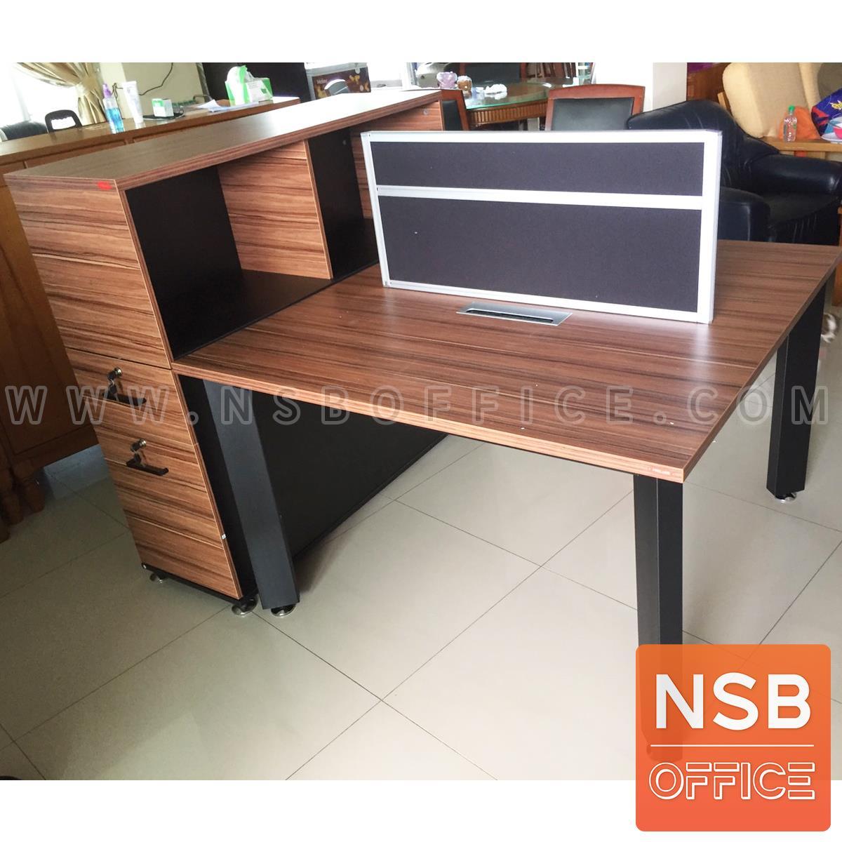 ชุดโต๊ะทำงานกลุ่ม 2 ที่นั่ง  รุ่น Emporio (แอมโพริโอ้) ขนาด 120W cm. ขาเหล็กพ่นดำ สีวอลนัทตัดดำ