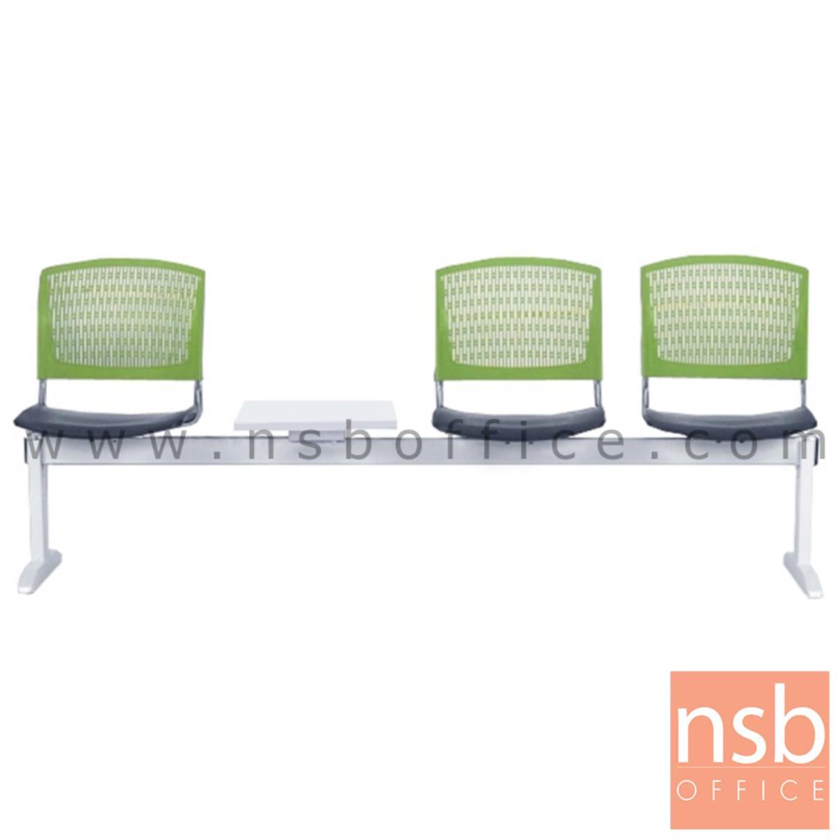 B06A127:เก้าอี้นั่งคอยเฟรมโพลี่ รุ่น MOFO 2 ,3 ที่นั่ง ขนาด 160.5W ,175W cm. พร้อมที่วางของ ขาเหล็ก