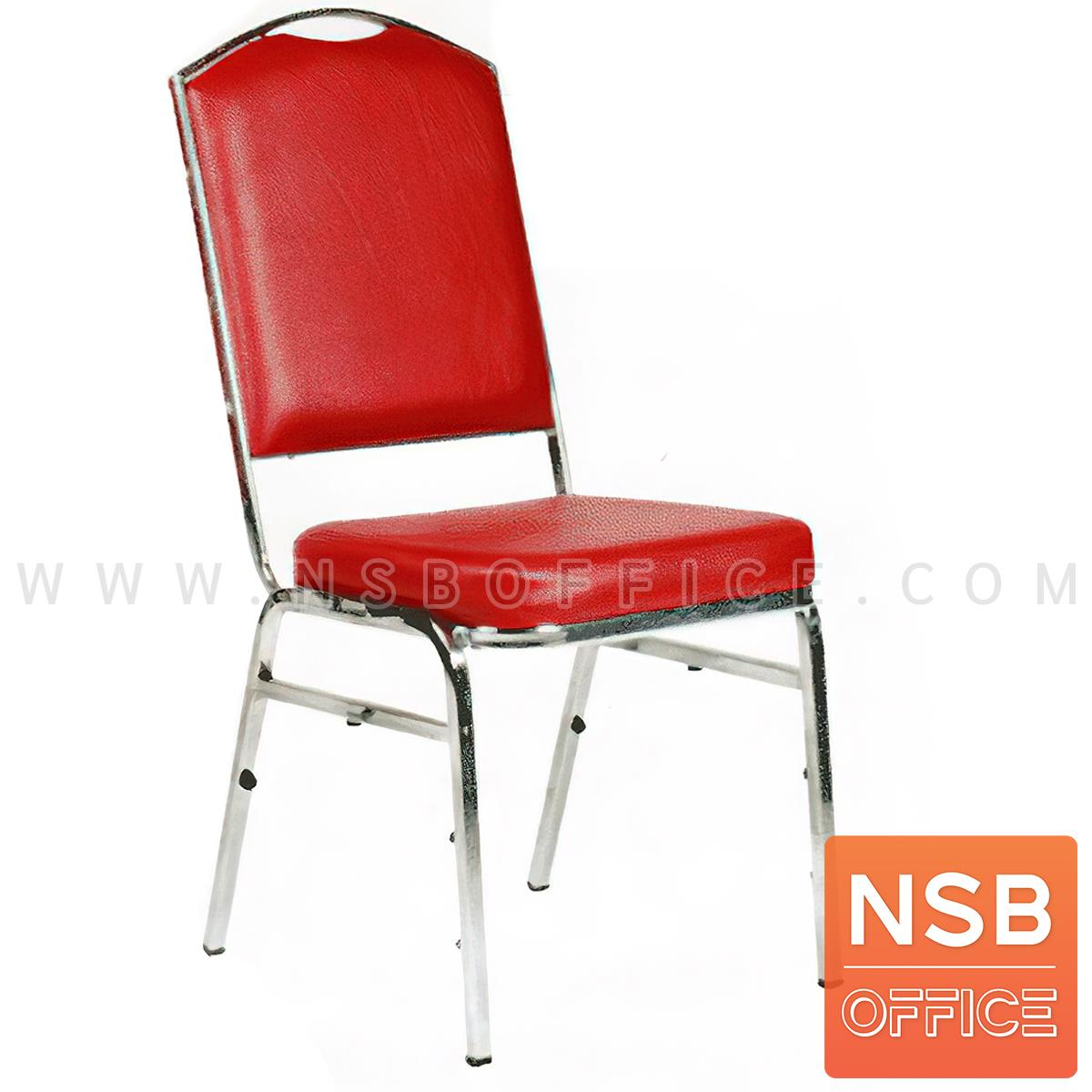 B08A089:เก้าอี้อเนกประสงค์จัดเลี้ยง รุ่น Luenell (ลูเนลล์) ขนาด 95.5H cm. ขาเหล็ก