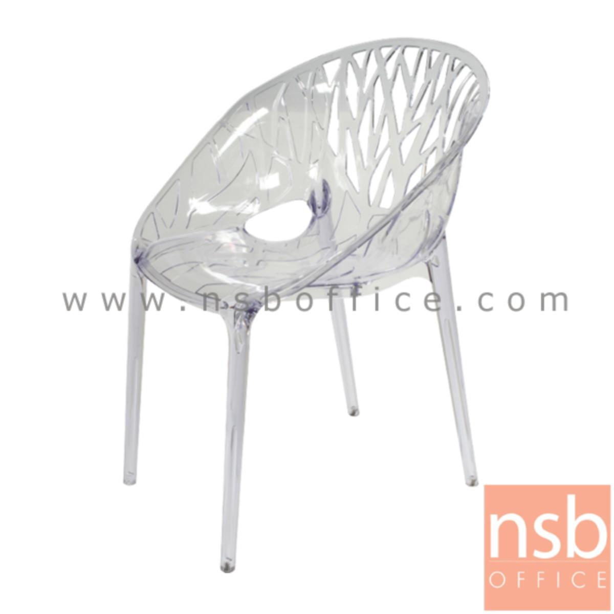 B29A085:เก้าอี้โมเดิร์นพลาสติกเงา(PC)ล้วน รุ่น PP9269 ขนาด 61W cm.