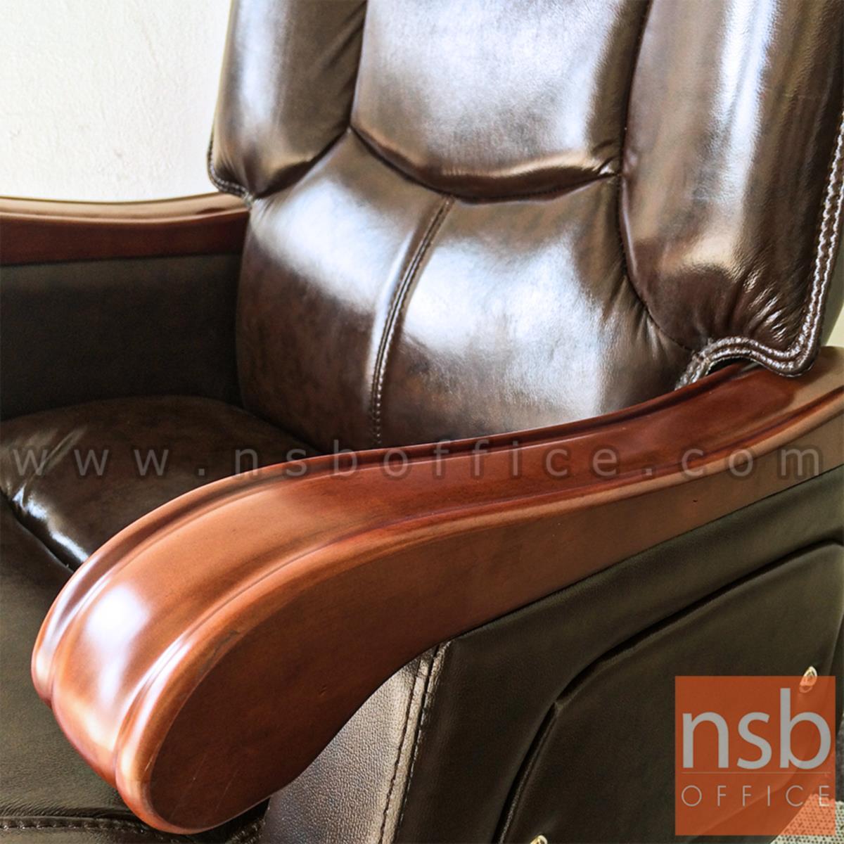 เก้าอี้ผู้บริหารหนังแท้ ปรับระดับการเอนได้ รุ่น Hathaway (แฮททาเวย์)  แขน-ขาไม้